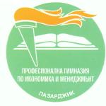 ПГИМ Пазарджик